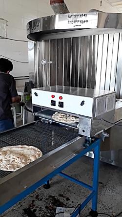 دستگاه نان تافتون