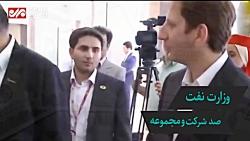 وضعیت اختلاس در ایران و...