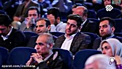 نمادو با ششمین مجمع اقت...