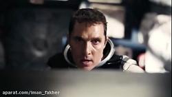 بخشی از دوبله فیلم