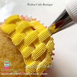 تکنیک حصیر بافی کیک