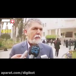 واکنشن وزیر ارشاد به اف...