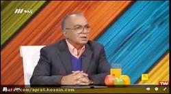 معرفی برنامه شفا در برن...