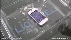 ضد آب کردن گوشی با فناو...