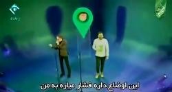 موزیک ویدئو حمید هیراد ...
