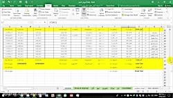 آموزش نرم افزار Excel قسم...