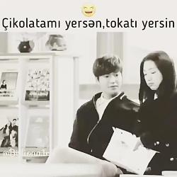 ترکی عاشقانه