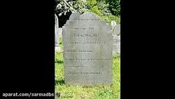 اولین قسمت قبرستان است...