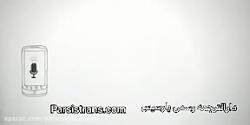 ترجمه زبان حیوانات