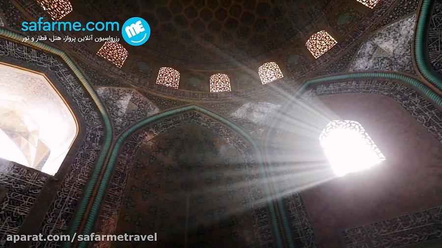 سفر به ایران دوست داشتنی | سفرمی