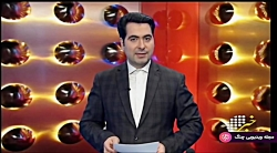 اخبار ساعت 22:00 شبکه 3 - ۲۱ آذر ۱۳۹۷