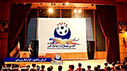 سخنرانی دکتر غلامرضا ج...