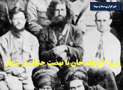 هلوکاست ۹ میلیون ایران...