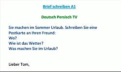 A1 A2 Brief Schreiben Auf Deutsch