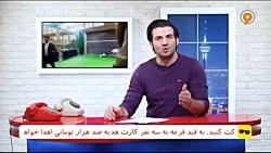 واکنش عبدالله روا به پنالتی جهرمی به ربات