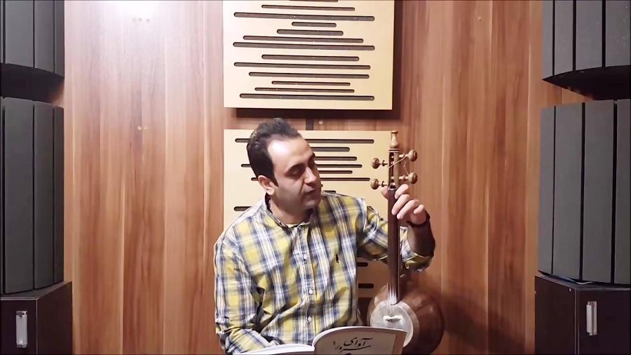 فیلم آموزش بابا کرم گلچین آهنگها ایمان ملکی کمانچه
