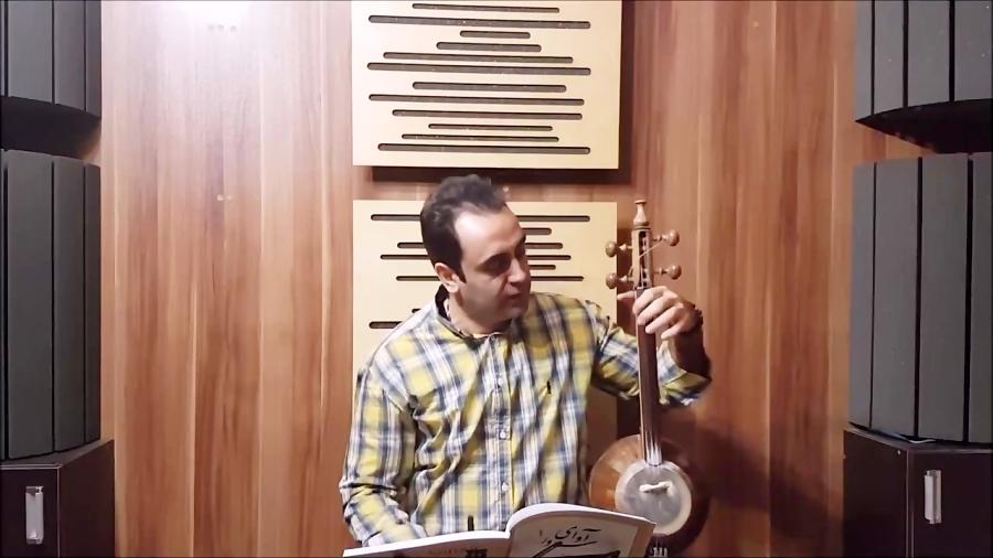 فیلم آموزش مبارک باد گلچین آهنگها ایمان ملکی کمانچه