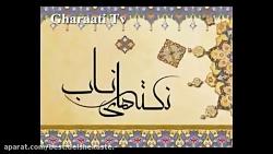 نماز..........استاد قرایتی....