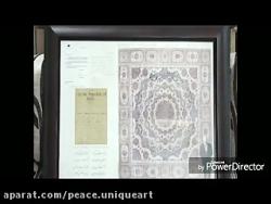 موزه صلح ملک زاده  report fr...