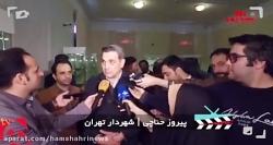 آیین افتتاح موزه میراث ...
