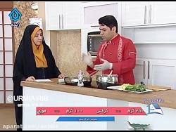 اشپزی آقانژاد #سوپ کرم ...