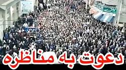 احمدی نژاد حسن روحانی ر...