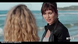 TIDELANDS Trailer