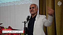 دکتر حسن عباسی؛ عربستا...