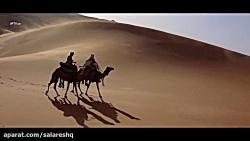 سینمایی لورنس عربستان 1...