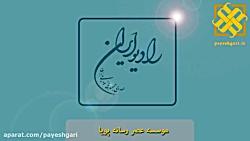 سازمان حمایت مرجع تعیی...