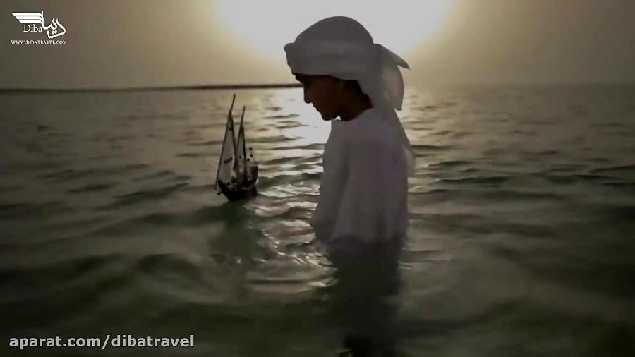 آژانس دیبا | دوبی سرشار از لذت بی پایان