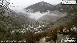پاییز روستای ساتیاری