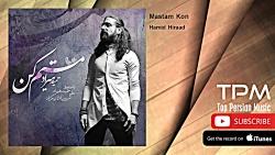 Hamid Hiraad - Mastam Kon