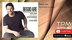 Mohammadreza Golzar - Begoo Are (محمد...