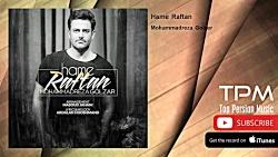 Mohammadreza Golzar - Hame Raftan (محم...