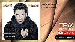 Mohammadreza Golzar - Bavar Kon Donyami (...