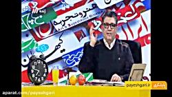 کنایه تند رشیدپور به تل...
