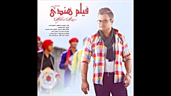 Afshin Azari - Film Hendi (New 2017)  اف...