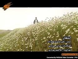 Azari music موسیقی ترکی و آذ...