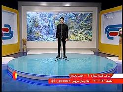 مسابقه خوانندگی  حامد م...
