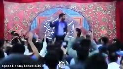 غوغای حسین طاهری بمناس...