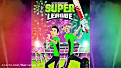 تریلر بازی Stick Cricket Supper L...