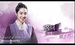 تیزر سریال کره ای افسان...