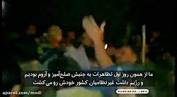 مستند سوریه : جنگ جهانی با زیرنویس فارسی – قسمت ۱