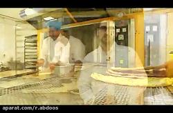پخت نان بربری با دستگاه...