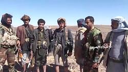 فیلم جدید از جنگ یمن