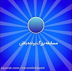 مصاحبه با خانم سعیده اب...