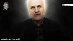حسن عباسی vs حسن روحانی