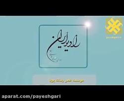 پنج سرفصل برنامه وزارت ...
