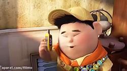 آنونس انیمیشن «بالا»